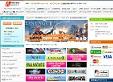 総合オンラインゲームサイト
