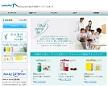 化粧品・石鹸・栄養補助食品の通販サイト