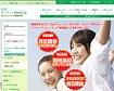 オンライン韓国語教室