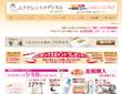 コスメ・サプリ販売サイト画像
