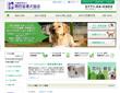 寄付金募集サイト画像