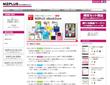 医学系電子書籍販売サイト画像