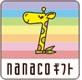 nanacogift_logo